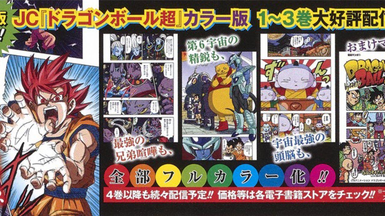 In Giappone, il manga di Dragon Ball Super riceverà un'edizione a colori