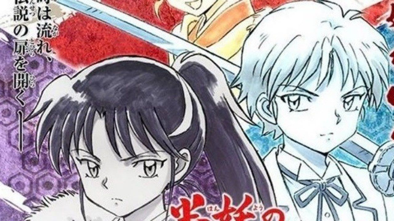 Inuyasha Yashahime: Moroha Towa e Setsuna appaiono nella key visual ufficiale