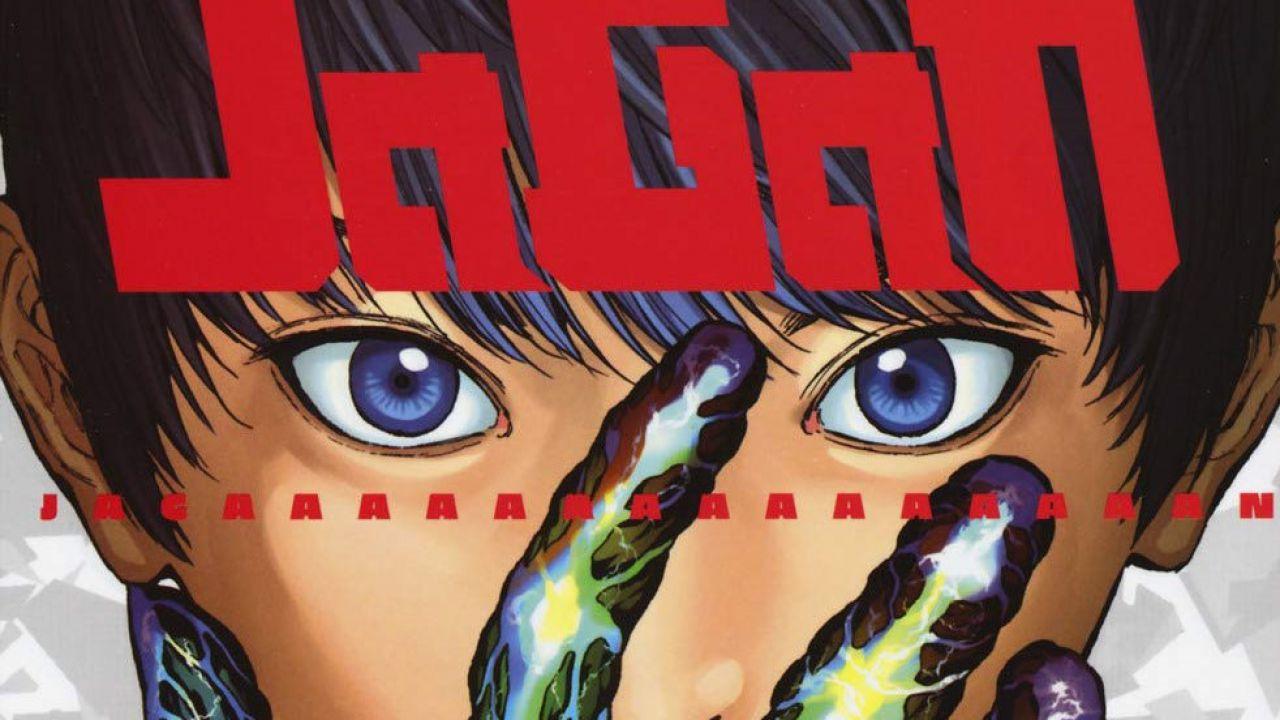 Jagan: il manga horror di Kaneshiro e Nishida raggiunge il climax, conclusione alle porte