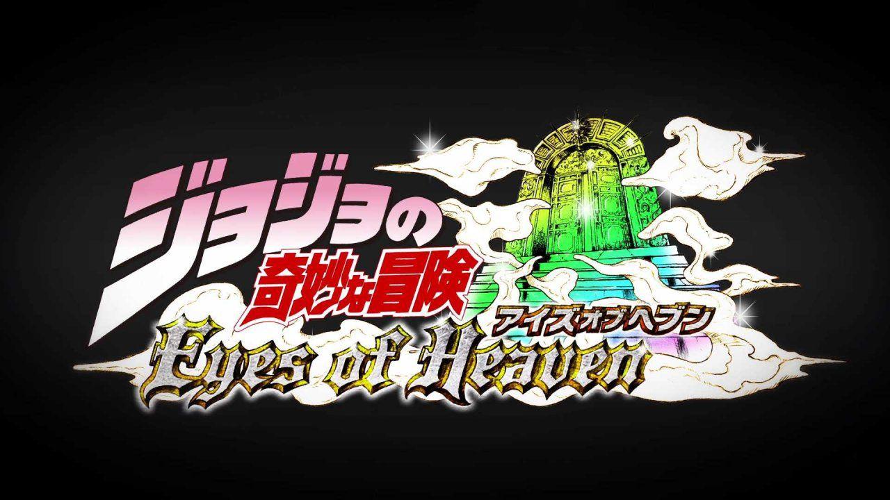 JoJo's Bizarre Adventure Eyes of Heaven: trailer di Diavolo, Diego Brando e Noriaki Kakyoin