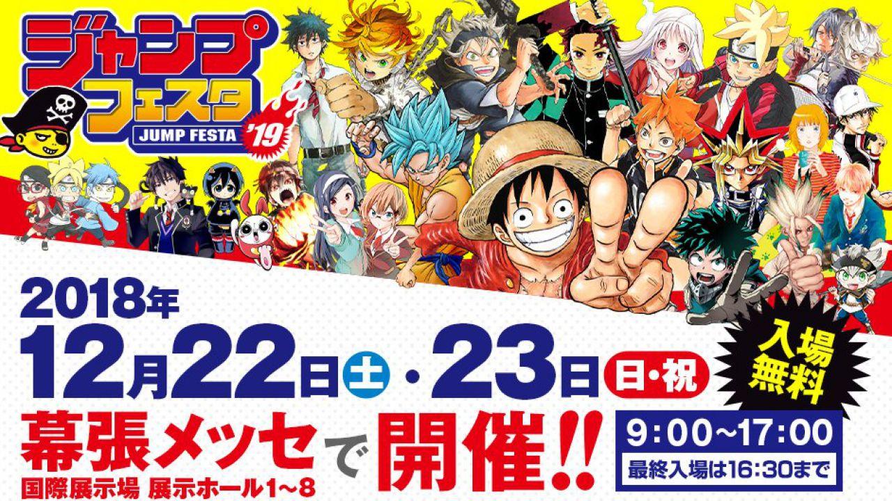 Jump Festa 2019: finalmente svelato il programma dell'evento