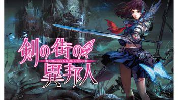 Kadokawa e Experience annunciano un nuovo Dungeon RPG per Xbox 360