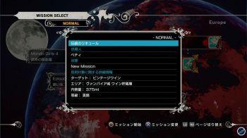 Killer is Dead: disponibile da oggi lo Smooth Operator Pack