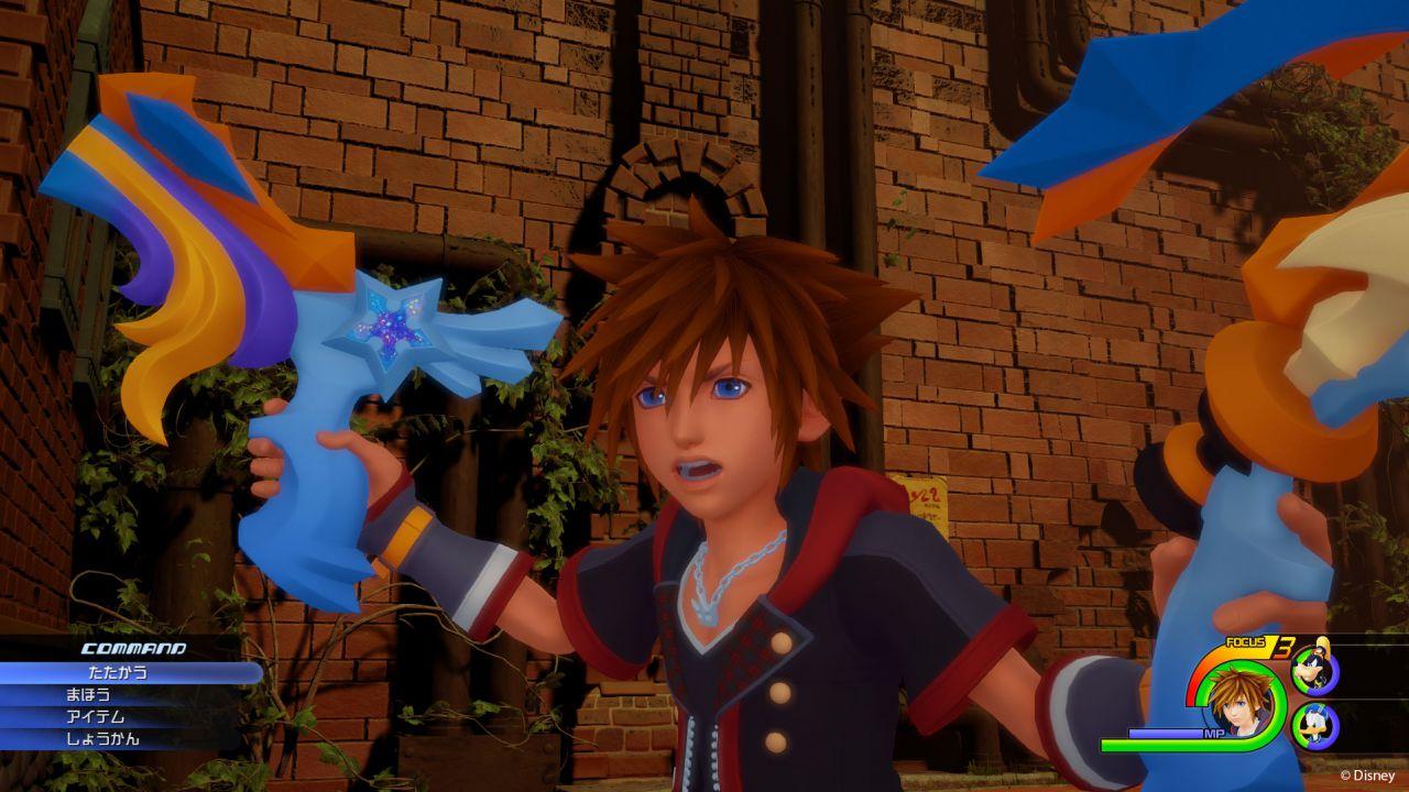 Kingdom Hearts 3 per NX compare sul sito di un negozio australiano