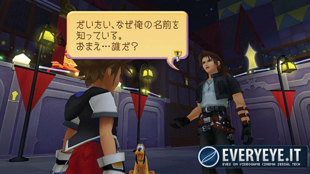 Kingdom Hearts HD 1.5 ReMIX: nuovo video
