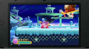Kirby Triple Deluxe: spot TV italiano