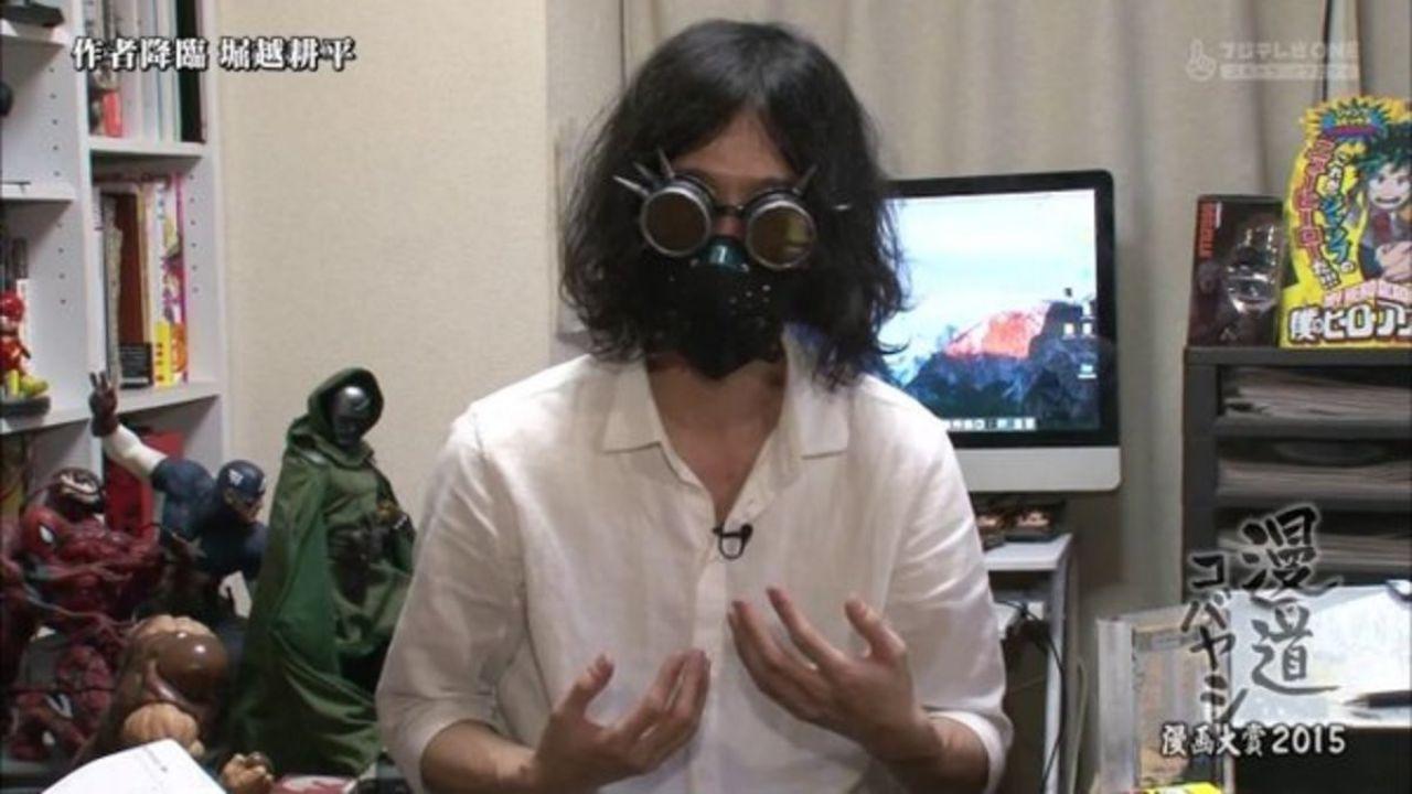 Kohei Horikoshi: gli altri manga creati prima di My Hero Academia