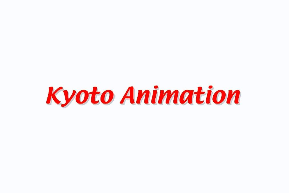 kyoto animation - photo #33