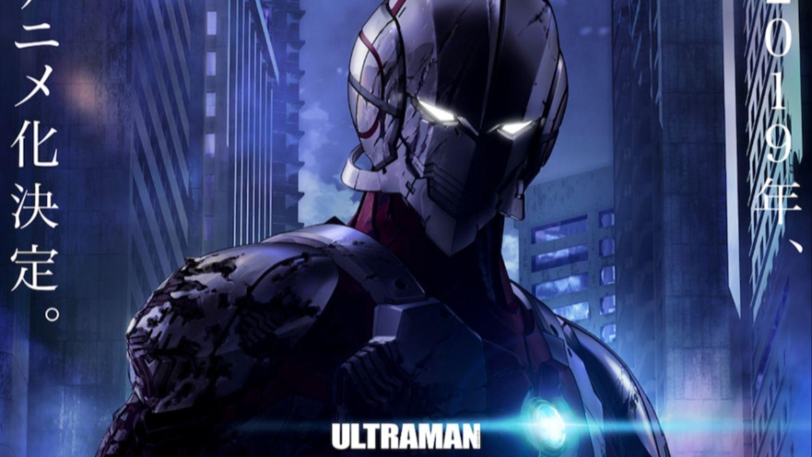 L 39 adattamento anime di ultraman uscir su netflix nel 2019 - La finestra di fronte streaming ...