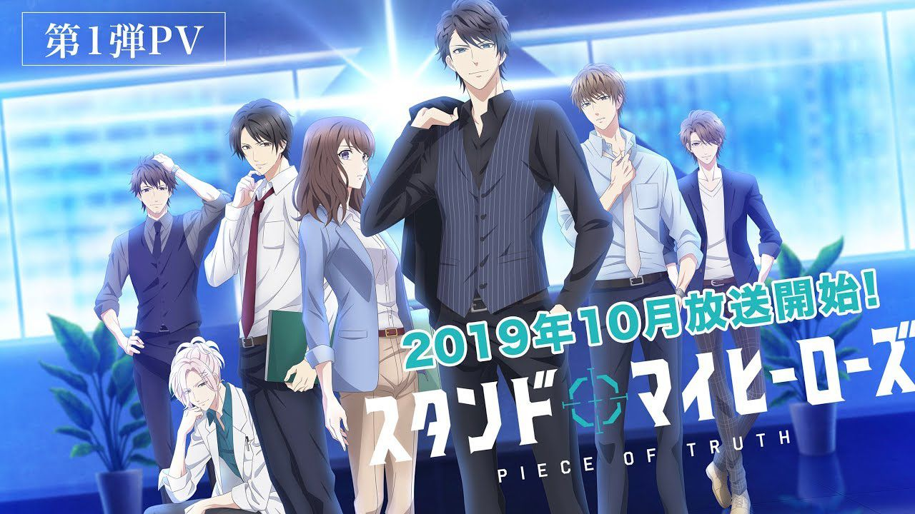 L'anime Stand My Heroes si mostra in una nuova key visual