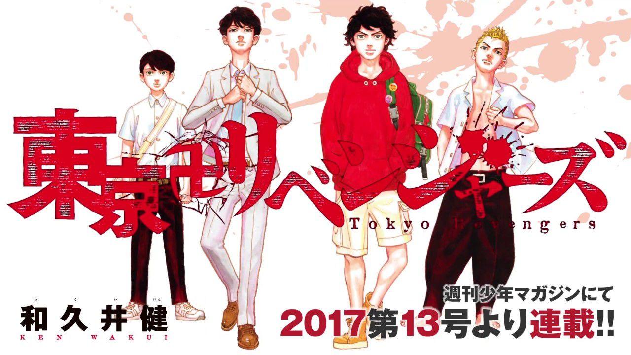L'apprezzato manga Tokyo Revengers riceverà un adattamento live-action