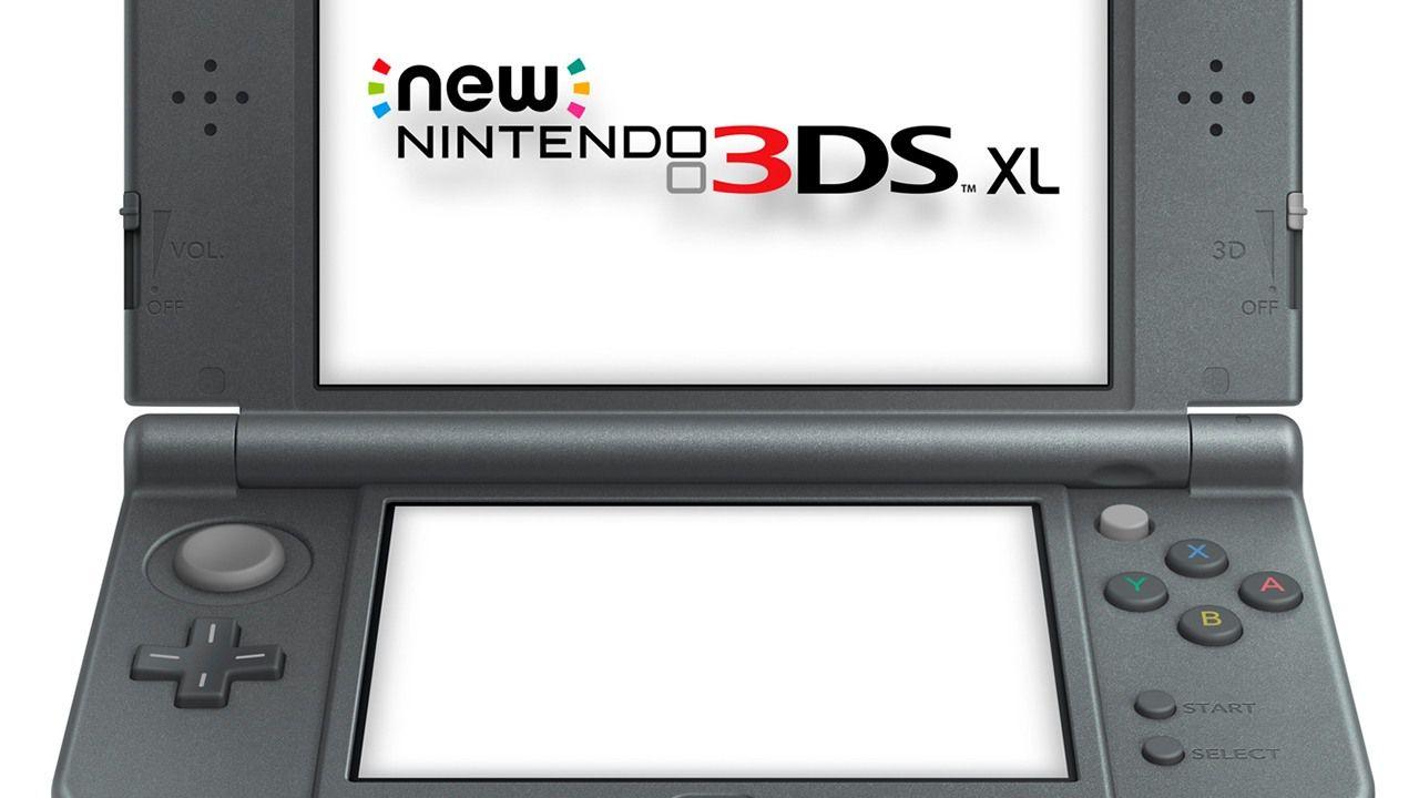 L'effetto 3D stabilizzato non era originariamente previsto per il New Nintendo 3DS