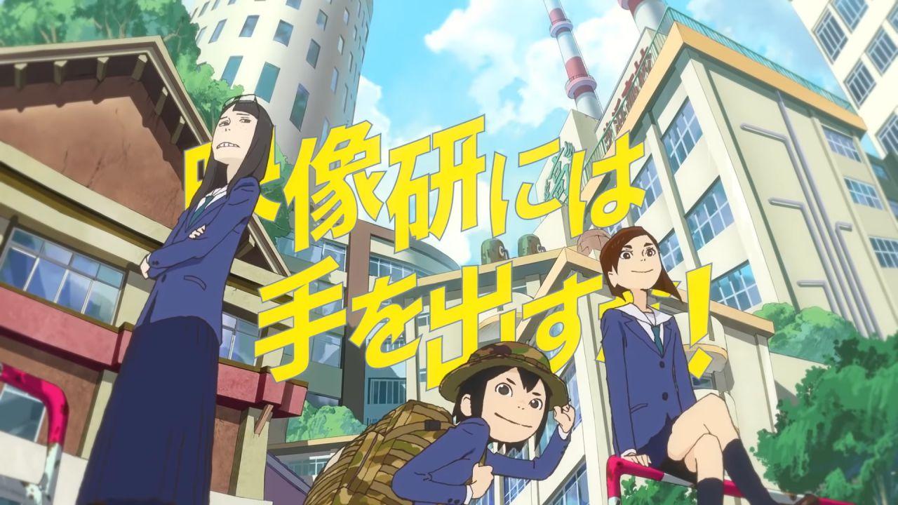 La prima stagione di Keep Your Hands off Eizouken sarà composta da 12 episodi