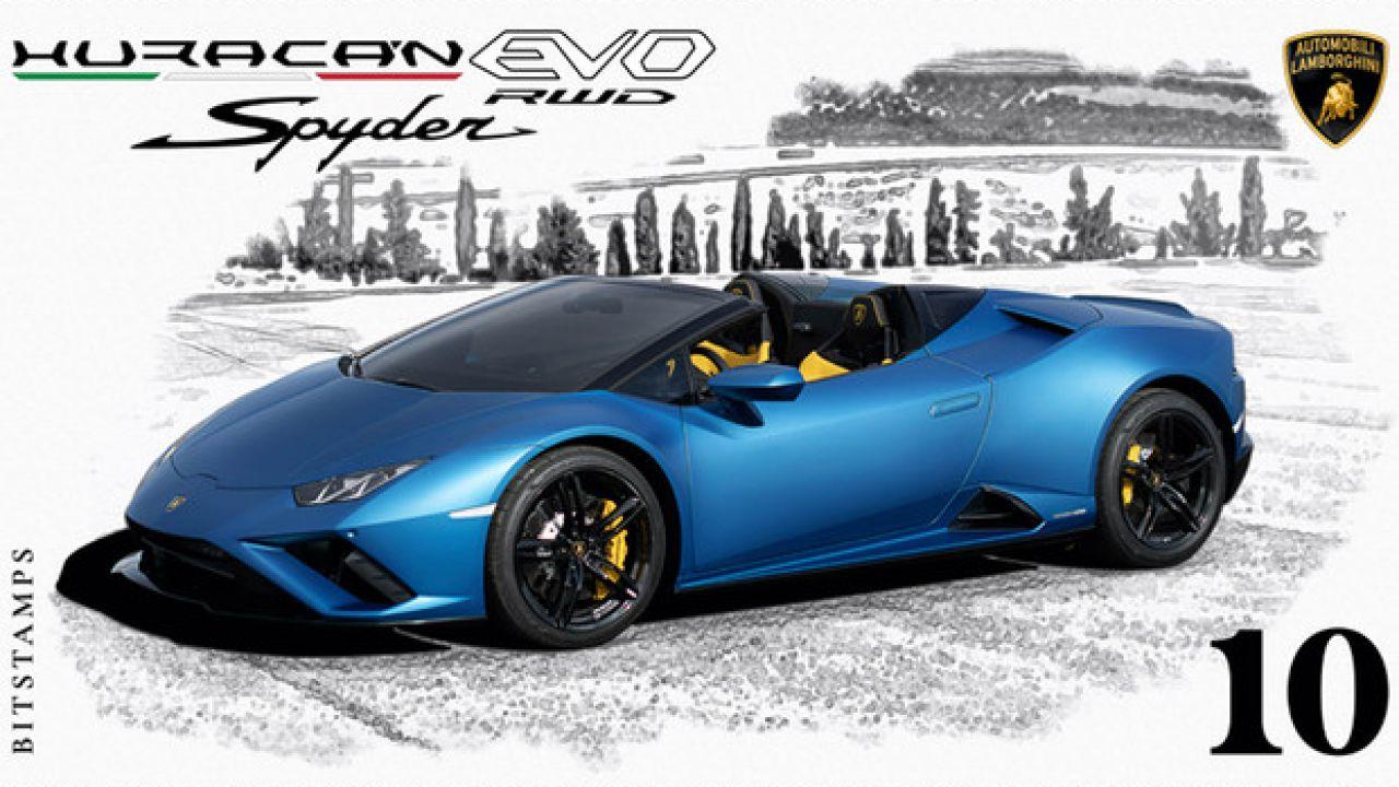 Lamborghini, il primo francobollo digitale di Sant'Agata: tutto quello che c'è da sapere