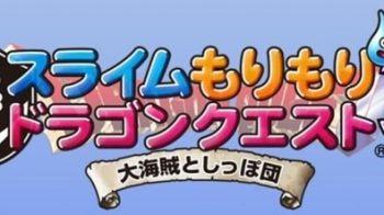 Le prime immagini di Dragon Quest Heroes Rocket Slime 3DS