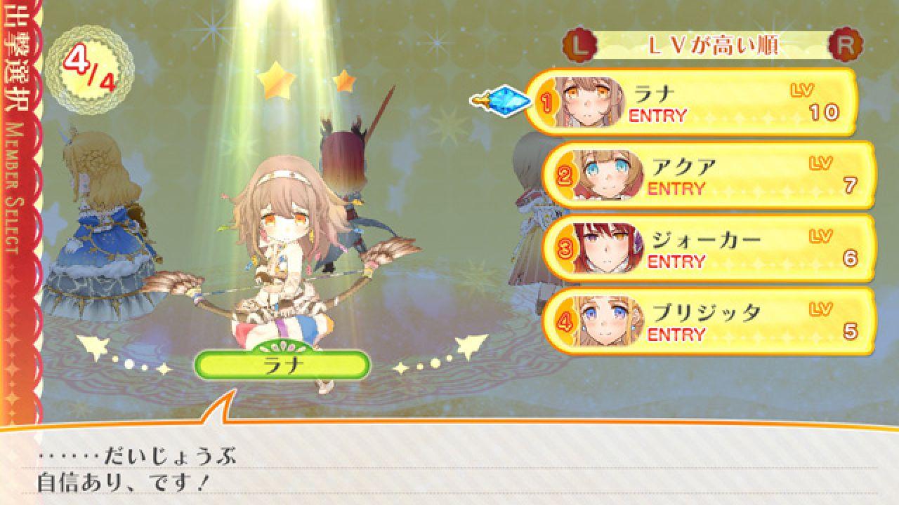 Luminous Arc Infinity uscirà ad agosto in Giappone, svelato il cast dei doppiatori