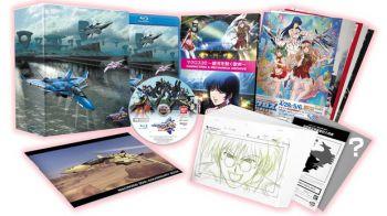 Macross 30: i contenuti della limited annunciata in Giappone