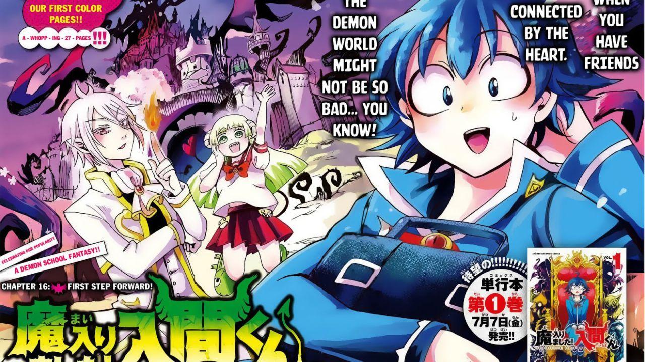 Maimashita! Iruma-kun, annunciato l'anime tratto dall'omonimo manga