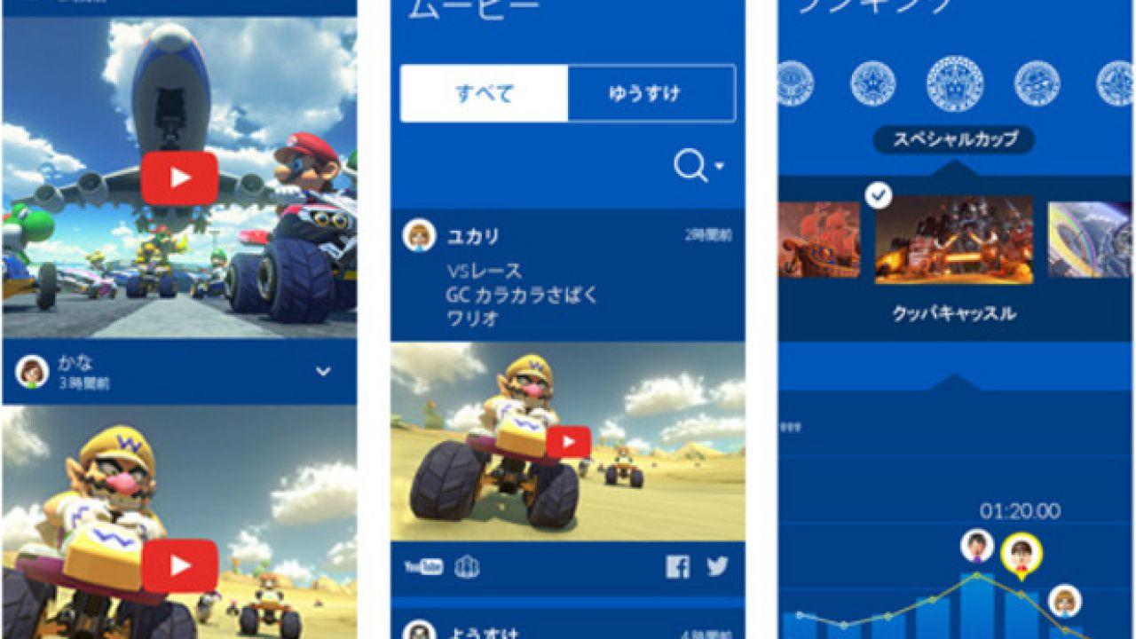 Mario Kart 8: nuove informazioni sul multiplayer