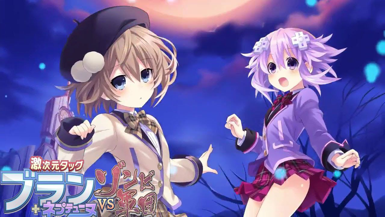 MegaTagmension Blanc + Neptune VS Zombies: confermata l'uscita in Occidente