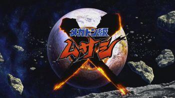 Megaton Musashi è la nuova IP di Level-5