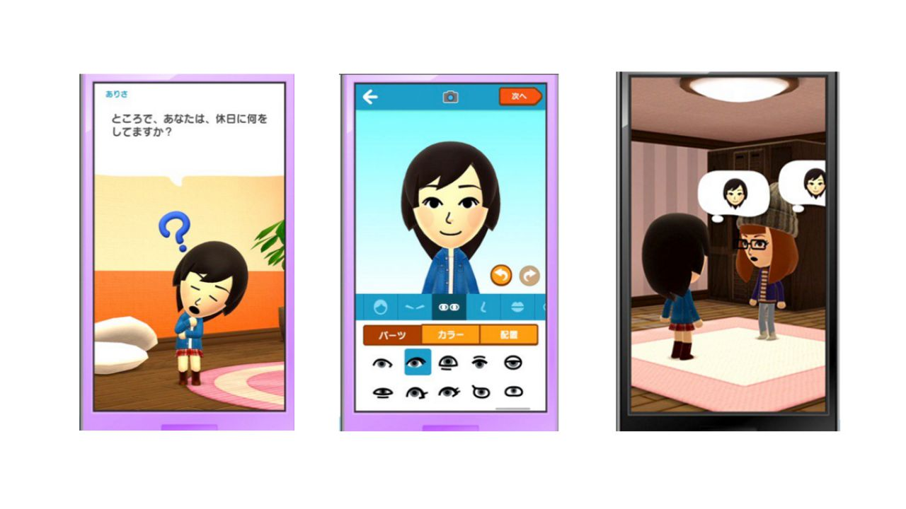 Miitomo: Nintendo pubblica alcuni screenshot
