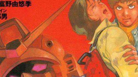 Mobile Suit Gundam: The Origin, rivelato il titolo del secondo episodio