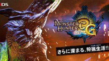 Monster Hunter 3G: la personalizzazione del touch screen in un video