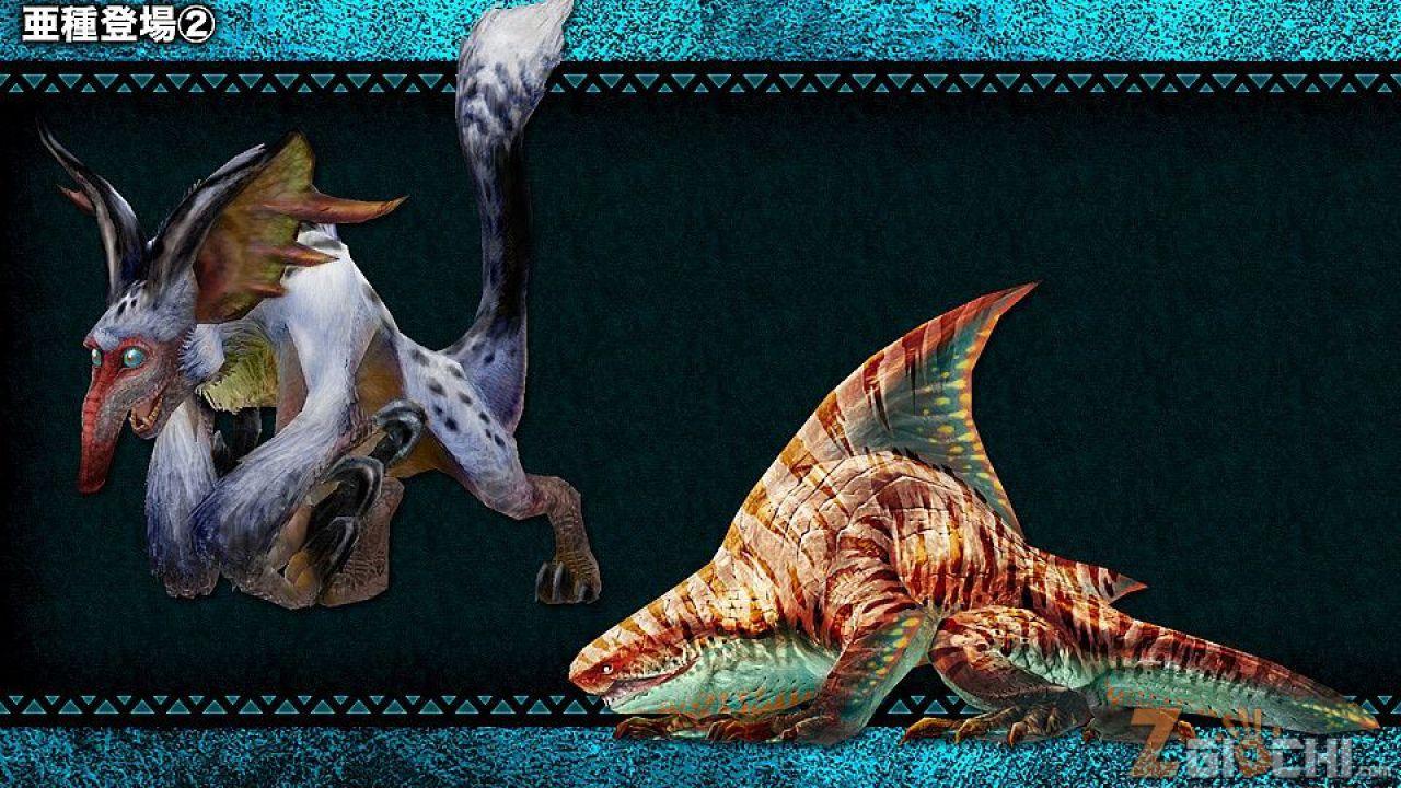 Monster Hunter 4 Ultimate: si avvicina il debutto in Europa