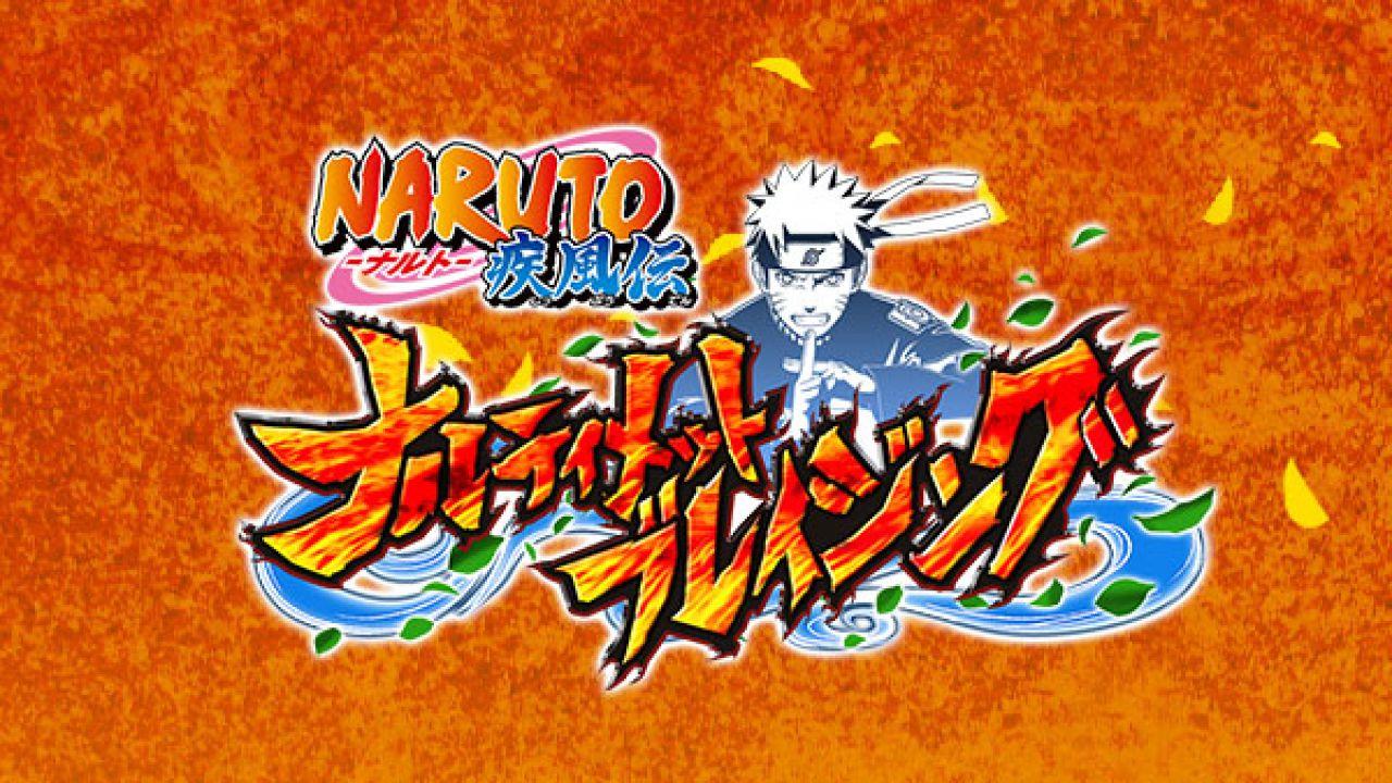 Naruto Shippuden Ultimate Ninja Blazing annunciato ufficialmente
