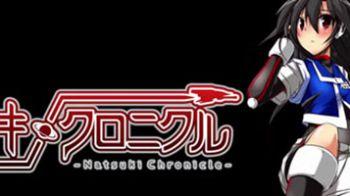 Natsuki Chronicle: online il primo teaser trailer