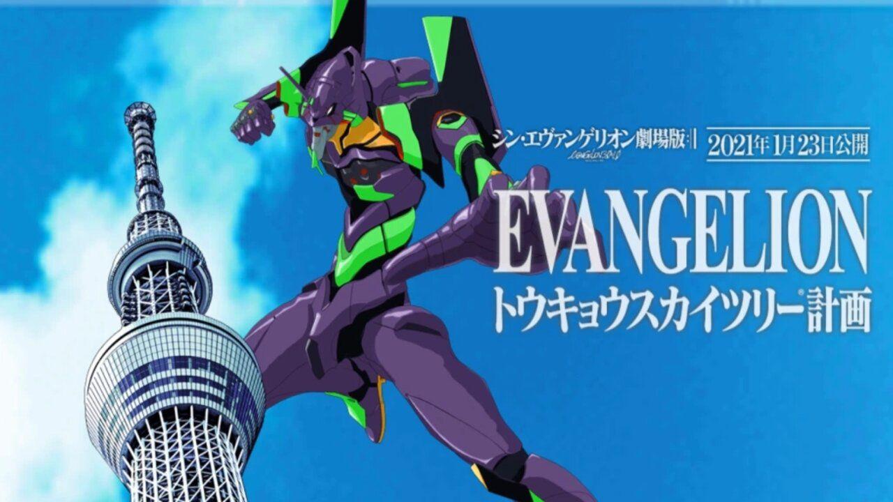 Neon Genesis Evangelion: le Unità Eva invadono le strade di Tokyo