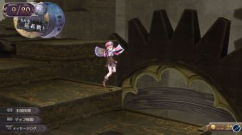 New Atelier Rorona: The Origin Story of the Alchemist of Arland - video gameplay dal TGS