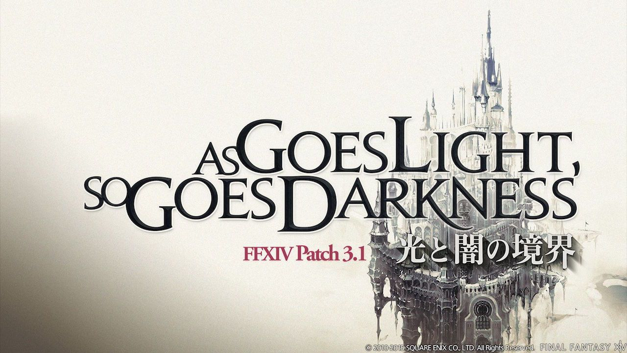 New Final Fantasy XIV Heavensward: primi screenshot della patch 3.1