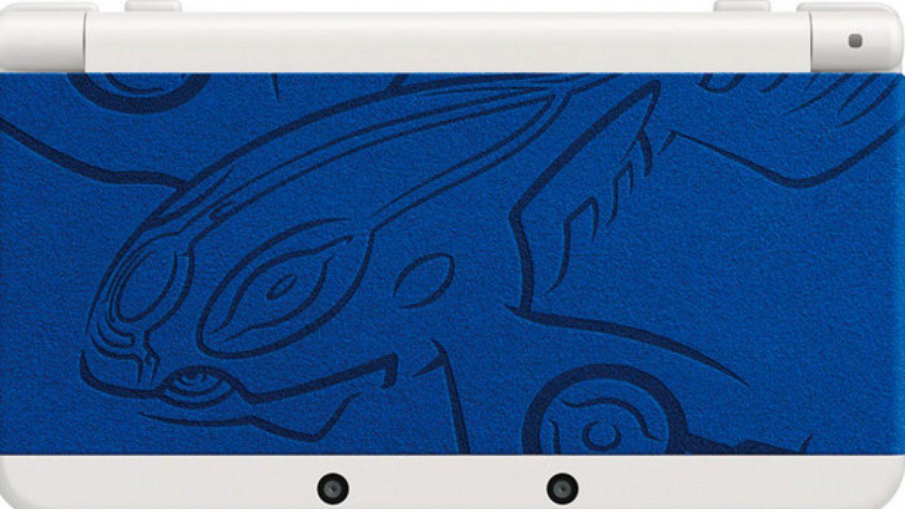 New Nintendo 3DS: lancio a novembre in Australia e Nuova Zelanda