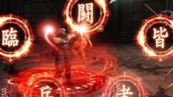 Ninja Gaiden Sigma: le prime immagini della versione PS Vita