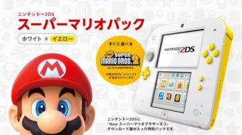 Nintendo 2DS: annunciata una nuova colorazione