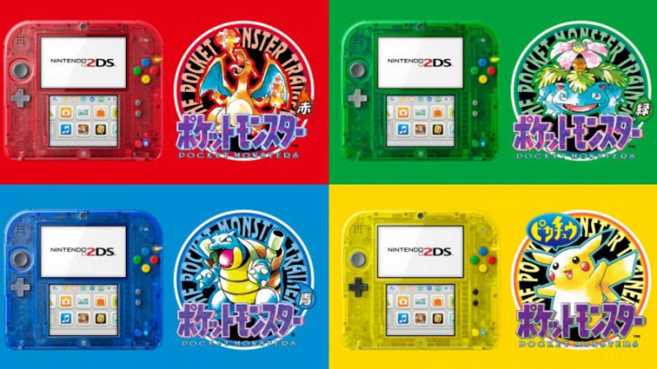 Nintendo 2DS debutterà a febbraio in Giappone