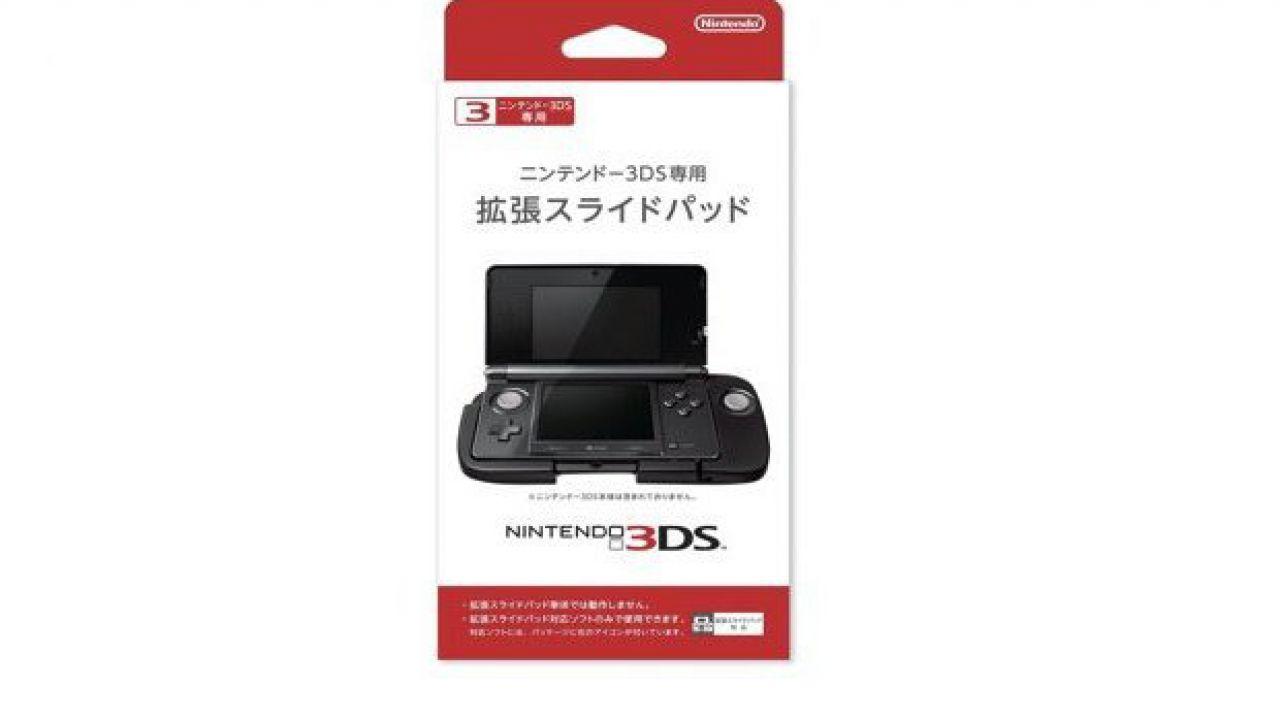 Nintendo 3DS non supporta più di 300 download