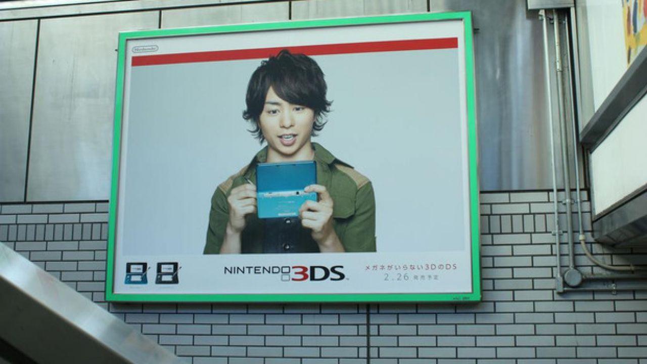 Nintendo 3DS: un nuovo gioco First Party sarà annunciato alle 3 del mattino di domani?