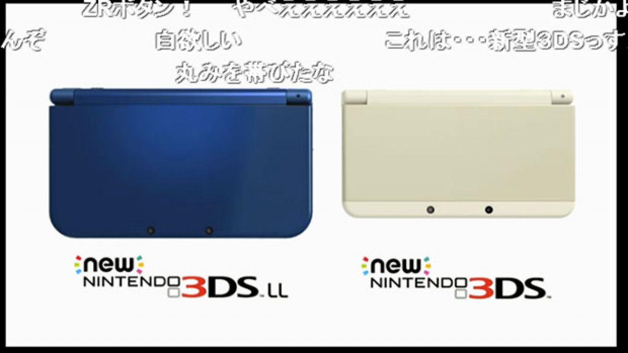 Nintendo 3DS è stata la console più venduta del 2014 in Giappone