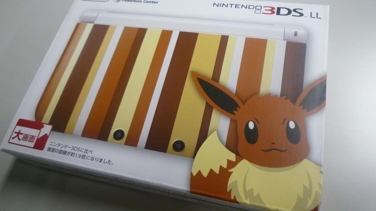 Nintendo 3DS XL: edizione speciale dedicata a Yokai Watch
