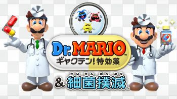 Nintendo lancia Dr. Mario Reversal! Special Medicine & Germ Buster in Giappone