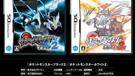 Nintendo registra vendite straordinarie di Pokemon Nero e Bianco 2