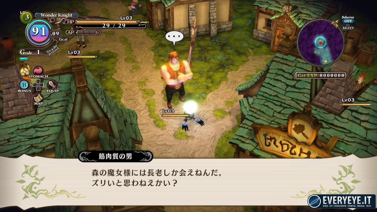 Nippon Ichi annuncia un nuovo RPG per PlayStation 3: The Witch and the Hundred Cavalrymen