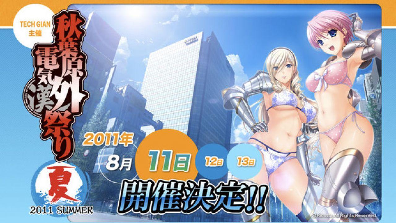 Nippon Ichi: la compagnia apre un teaser site per un nuovo gioco
