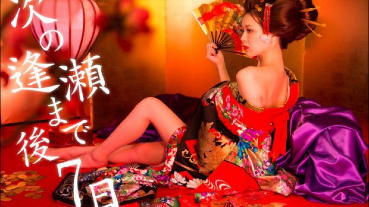 Nippon Ichi Software svilupperà solo titoli per PS4 e PS Vita, nuovo annuncio previsto quest'anno