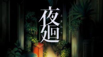 NIS pubblica un nuovo trailer per Yomawari
