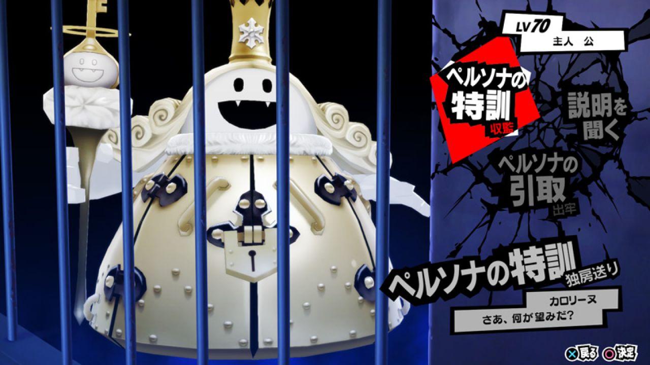 Nuove immagini e dettagli per i dungeon di Persona 5