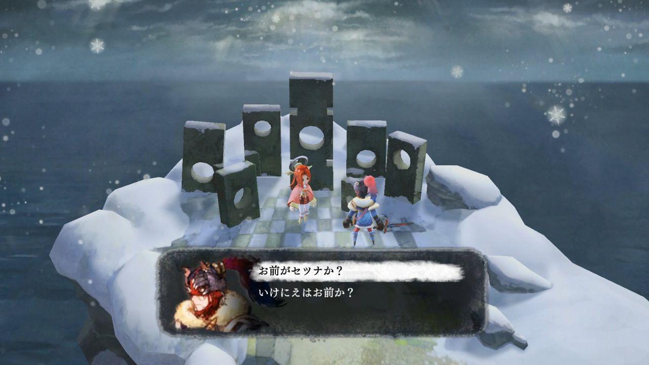 Nuove immagini e dettagli sul gameplay di Ikenie to Yuki no Setsuna
